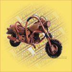 Rattan Motor  45cm