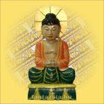 Buddha Szobor Ülő Színes 60cm