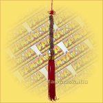 Feng Shui Szerencsepénz 18db-os sor 55x2cm