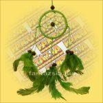 Álomfogó (Álomőrző,Álomcsapda) zöld 6cm