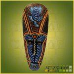 Maszk Aboriginal Széles R