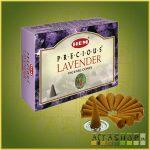 Kúpfüstölő Levendula / HEM Precious Lavender Füstölő Kúp