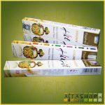 Golden Hit / Golden Hit/ Vijayshree Masala Füstölő