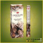 HEM Chocolate/HEM Csokoládé illatú indiai füstölő