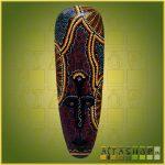 Maszk Aboriginal Széles B