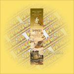 Gyógynövényes Szantál (Shinsei) illatú Japán füstölő/Nippon Kodo-Koh Do Japán füstölő