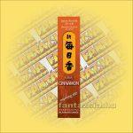 Fahéj (Cinnamon) illatú Japán füstölő/Nippon Kodo-Morning Star Japán füstölő