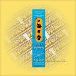 Jázmin (Jasmine) illatú Japán füstölő/Nippon Kodo-Morning Star Japán füstölő