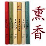 Kínai Füstölők