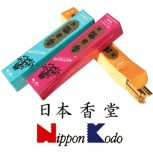 Japán Füstölők